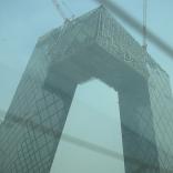 CCTV Beijing(China)